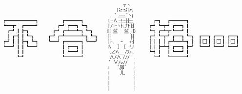 hanawakaoru3