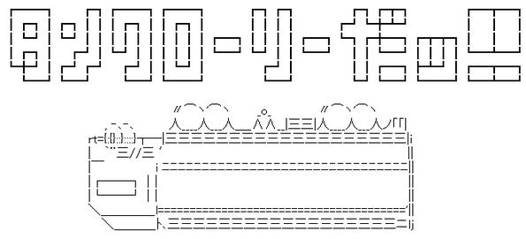 dio-1