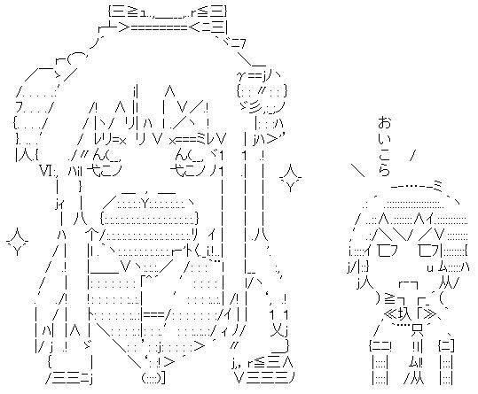 yuruyuridoya1