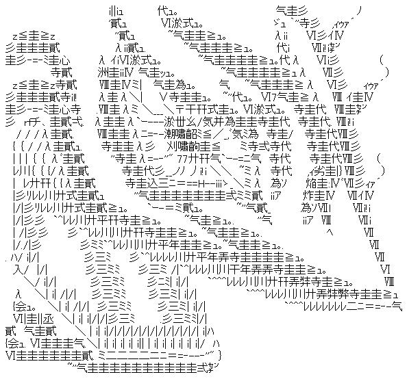 hakumen-1