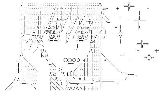 tihaya-pin1