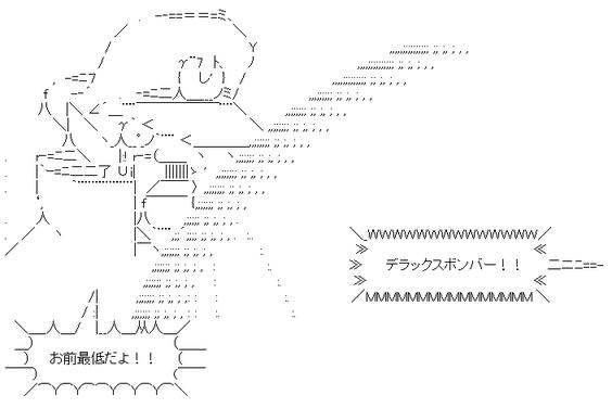takanotumesoutou1