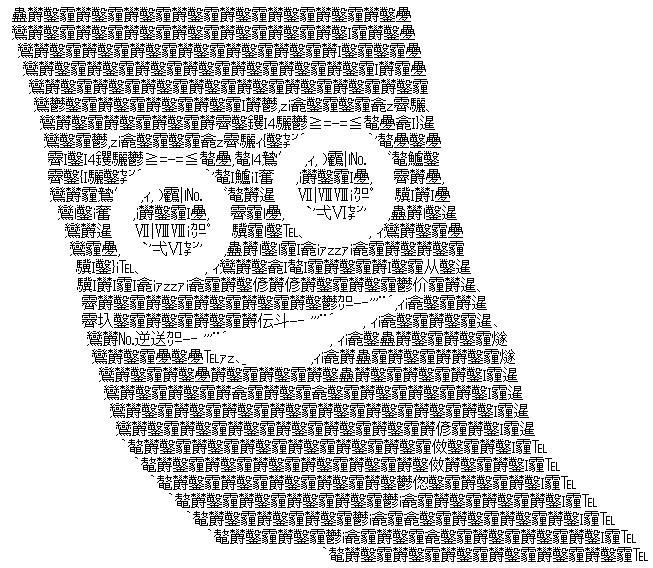 husuma-1