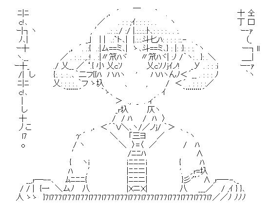 花田煌-1