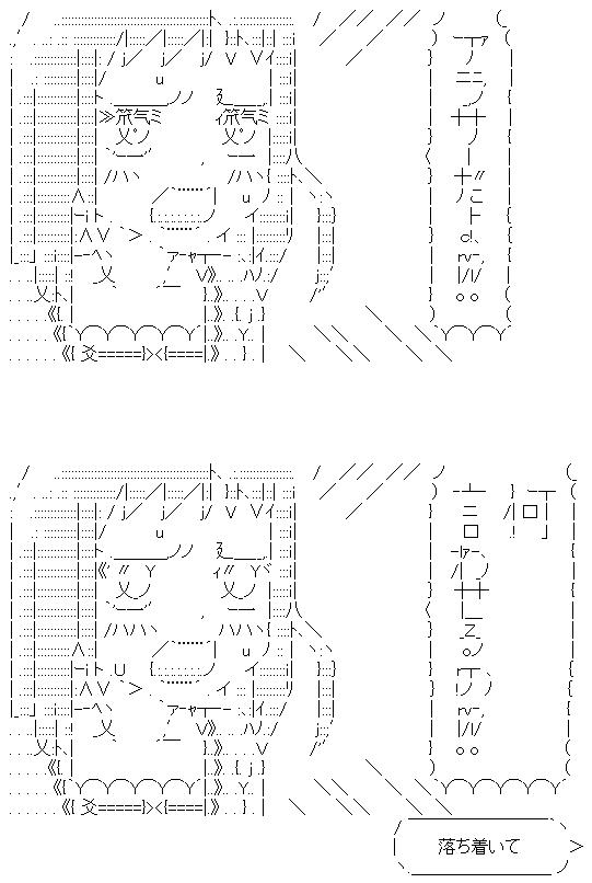 小鍛治健夜プロ-3