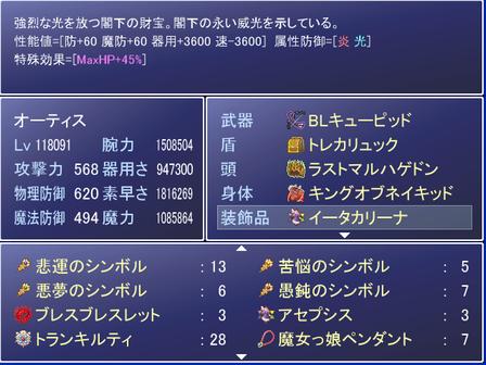 24.5AF-4