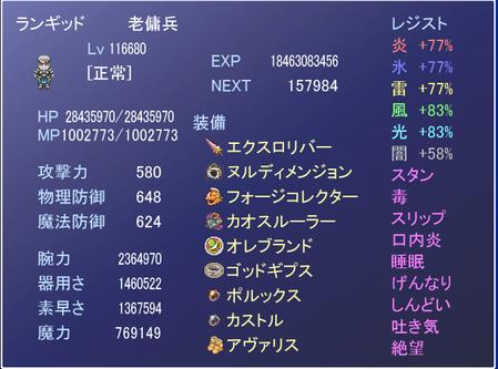 99F-ran