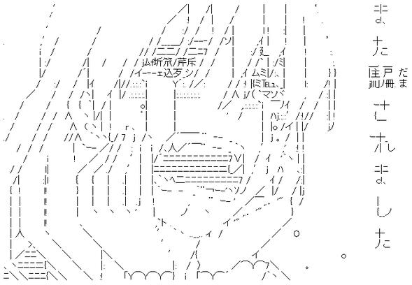 ロゼット・クリストファ-01