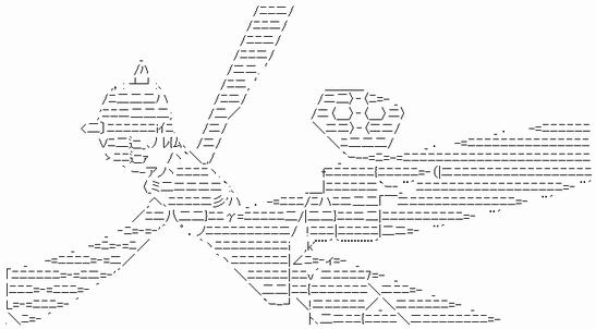 ネウロイX-11-1