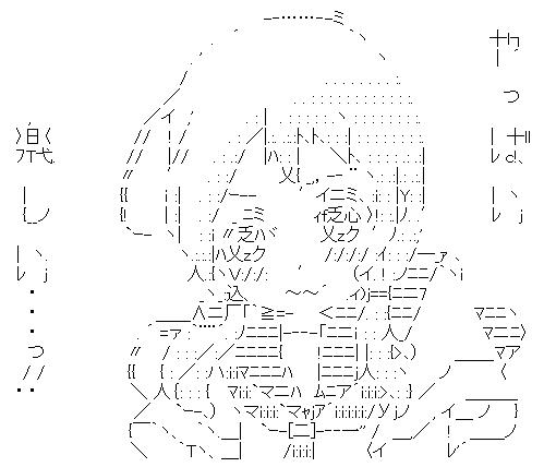 竹井久-1