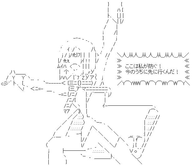Y(人類は衰退しました)死亡フラグ-1