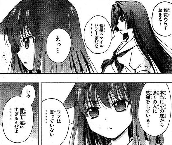 宮永照&弘世菫-記者会見-2-a