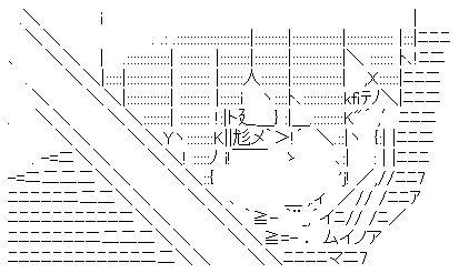 キリト(桐ヶ谷 和人)-1