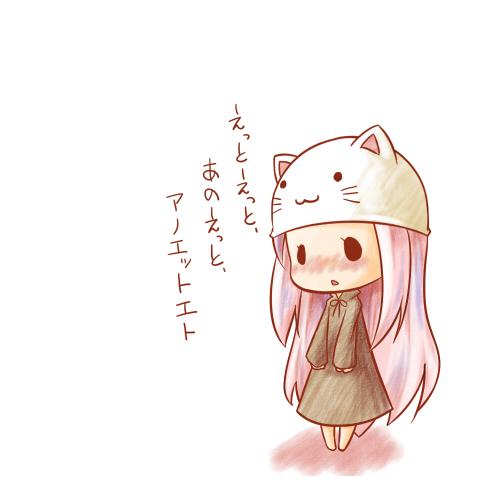 トエト(Vocaloid派生)-2