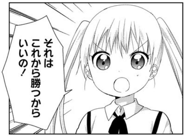 高崎みさき-2