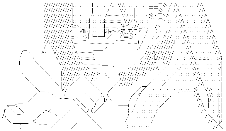 モルジアナ-1