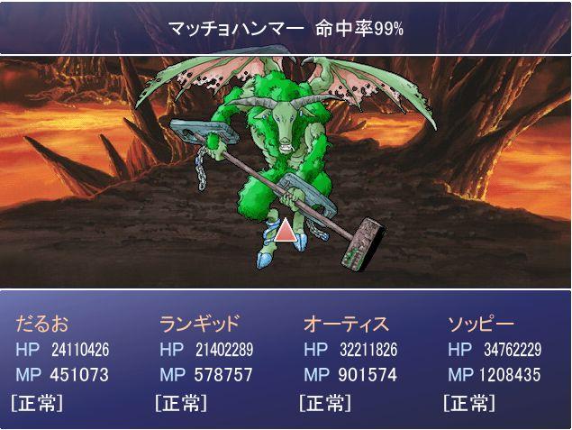 Macho-hammer-1