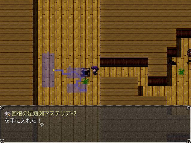 『回復の星短剣アステリア+2』1