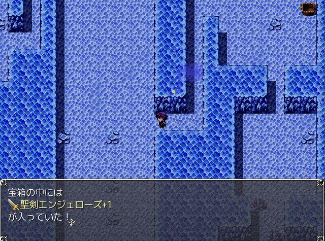 『聖剣エンジェローズ+1』1