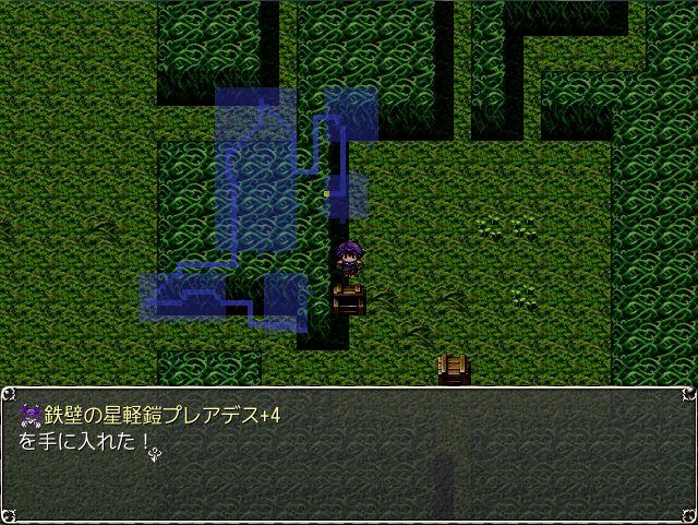 『鉄壁の星軽鎧プレアデス+4』1