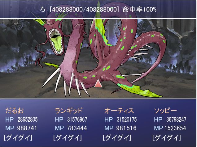 51F~59F:【ろ】HP