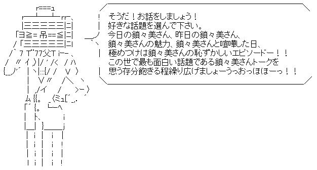 月読神臣(ささみさん@がんばらない)-1