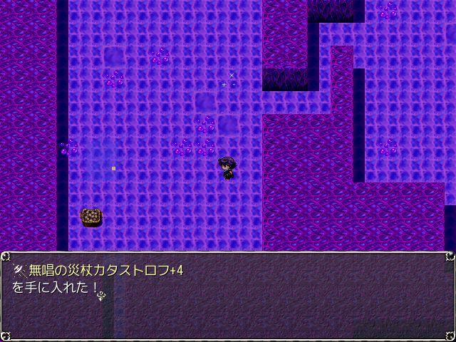 egg-14.1-f-kata+4-1