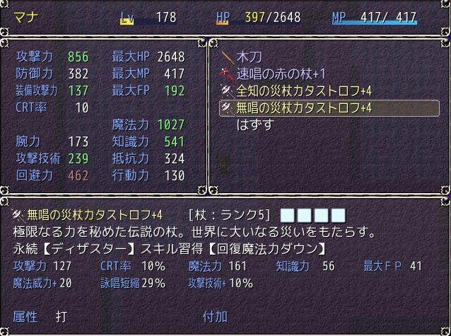 egg-14.1-f-kata+4-2
