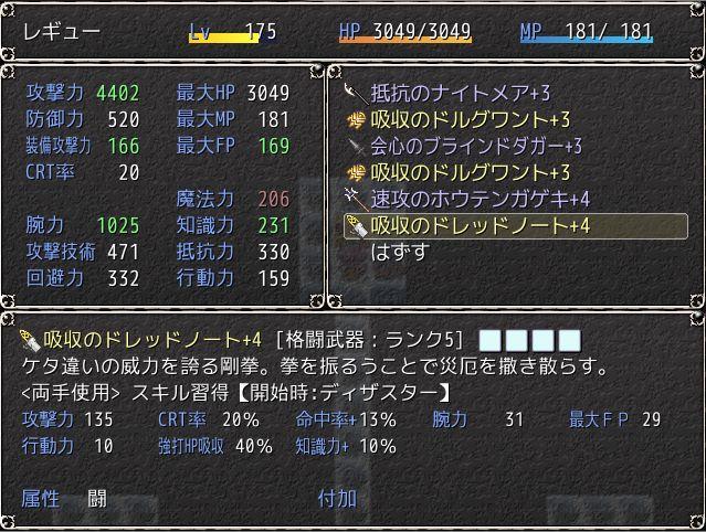 egg-14.1-f-Dreadnought+4-2