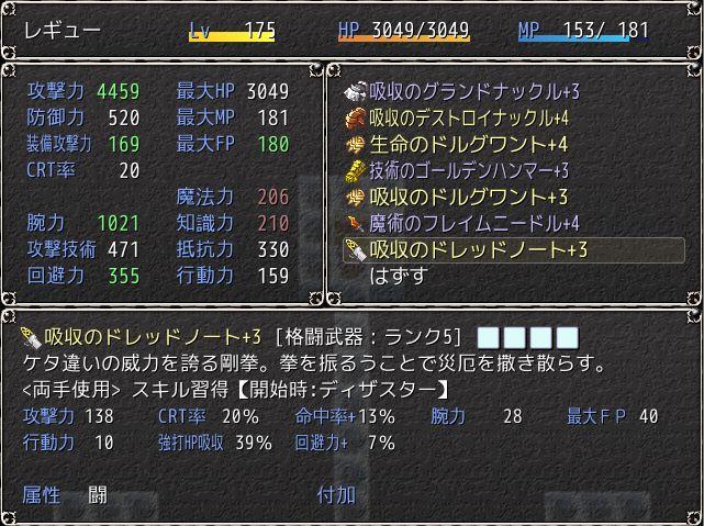 egg-14.1-f-Dreadnought+3-1