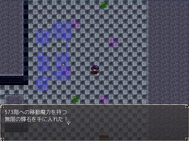 egg-14.1-f-573f