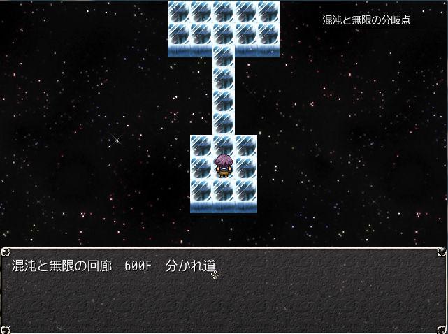 egg-14.1-f-600f