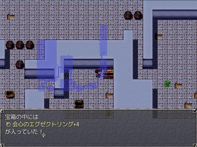 egg-14.1-f-exe+4