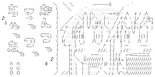 櫟井唯&日向縁 『なんつってっつっちゃった!!』-1