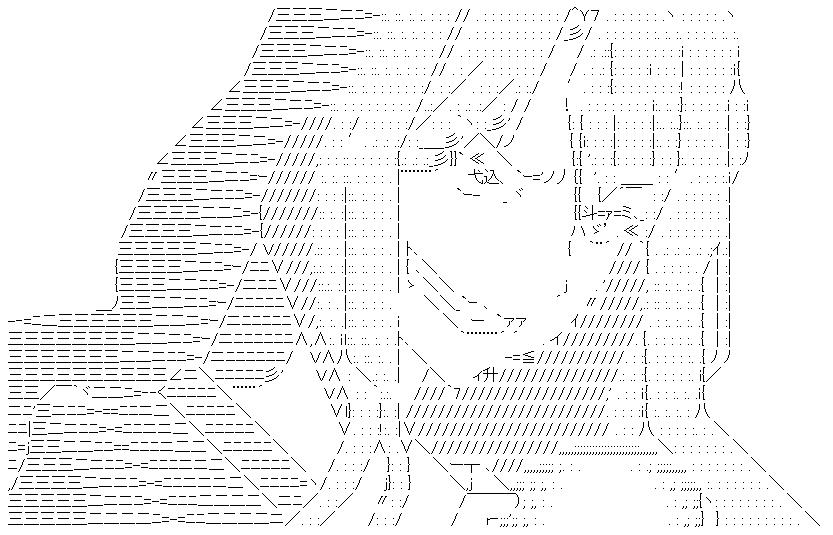 麦野沈利-1