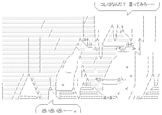 漆原半蔵&芦屋四郎-1