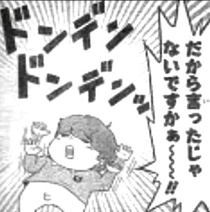 いぬまるくん(いぬまるだしっ)ドンデン-2