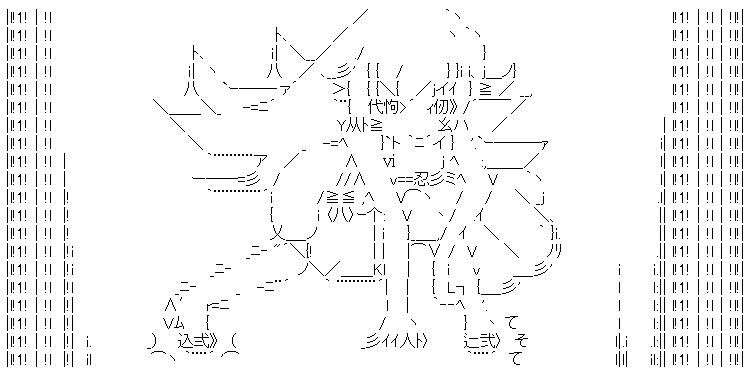 忍野忍(傾物語:物語シリーズ セカンドシーズン)-aa-1