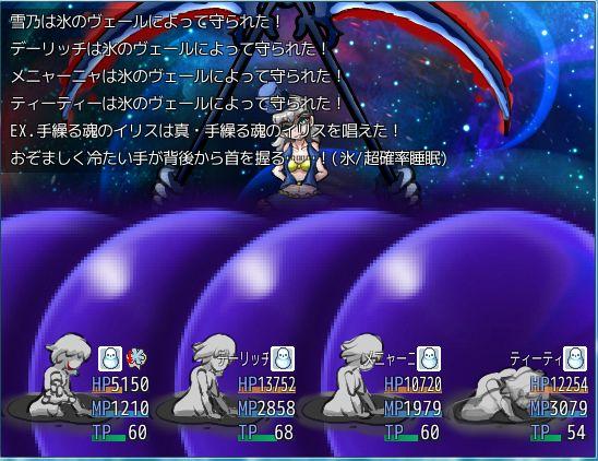 手繰る魂のイリス』の大技発動!! 耐えきれるのか\u2026(; ゚д゚)