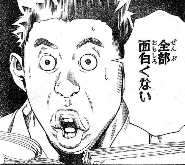 服部哲 編集(バクマン。)-2