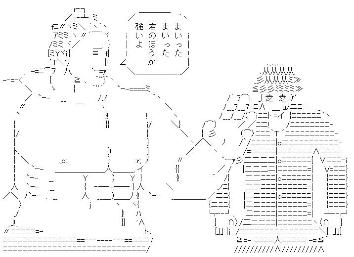 金隆山康隆&佐藤十兵衛(喧嘩商売/喧嘩稼業)-AA1