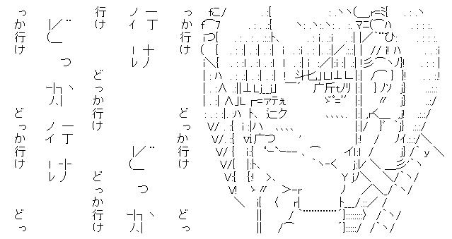 南しずく(桜Trick)-AA-1