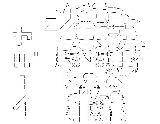 城ヶ崎美嘉(アイドルマスターシンデレラガールズ)-AA-1