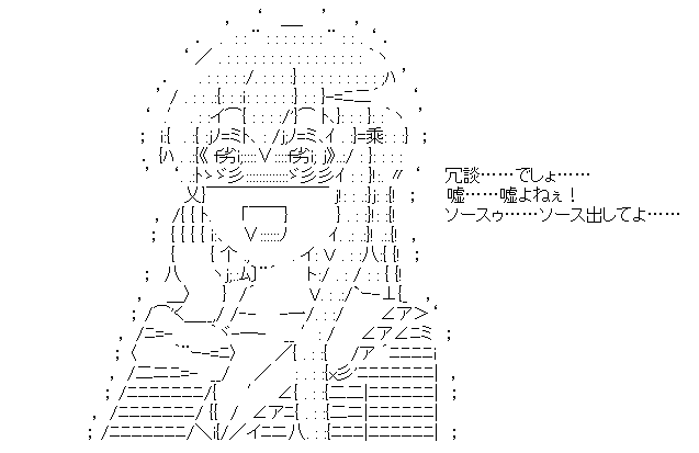 夜ノ森紅緒(未確認で進行形)-AA-1