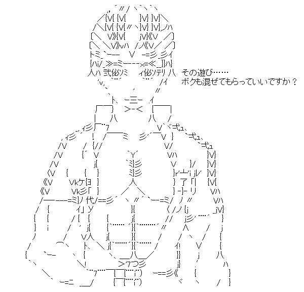 泉田塔一郎(弱虫ペダル)-AA1