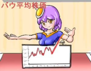 zakuzaku-yae-kabu