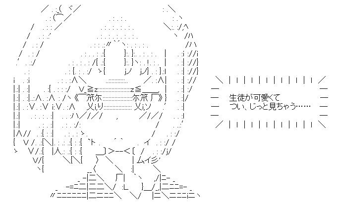 久世橋 朱里(きんいろモザイク)-AA1