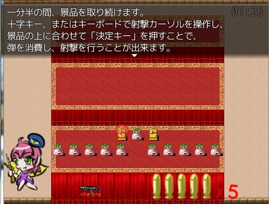 『ざくざくアクターズ』プレイ日記(ネタバレ全開)