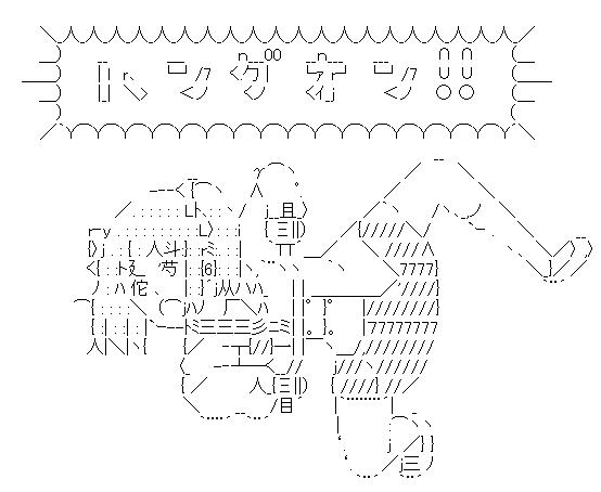 中野 千雨(ばくおん!!)-9話-AA1a