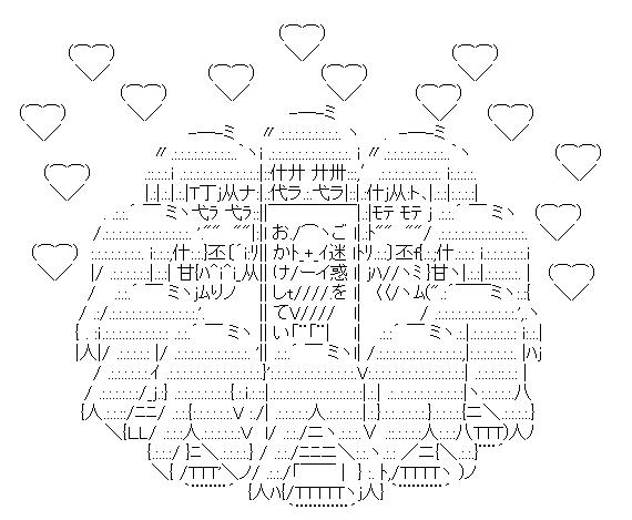 雲雀丘瑠璃(あんハピ♪)-OP-AA1